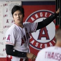 Angels slugger Shohei Otani has hit 18 home runs in 106 games this season.