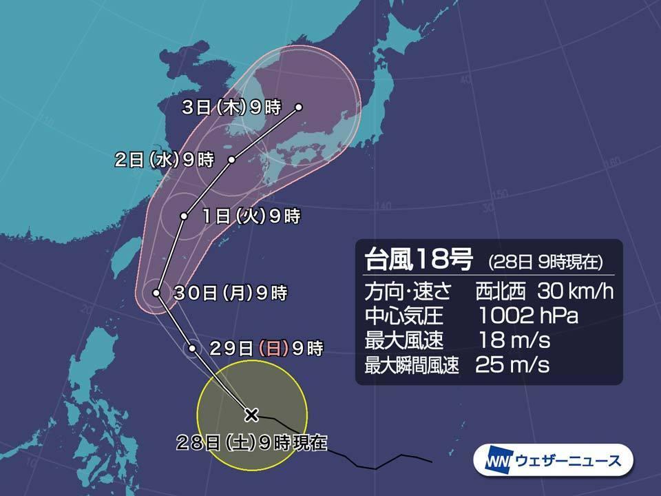 危険な「10月の台風」 台風18号の行方に注目(ウェザーニュース)