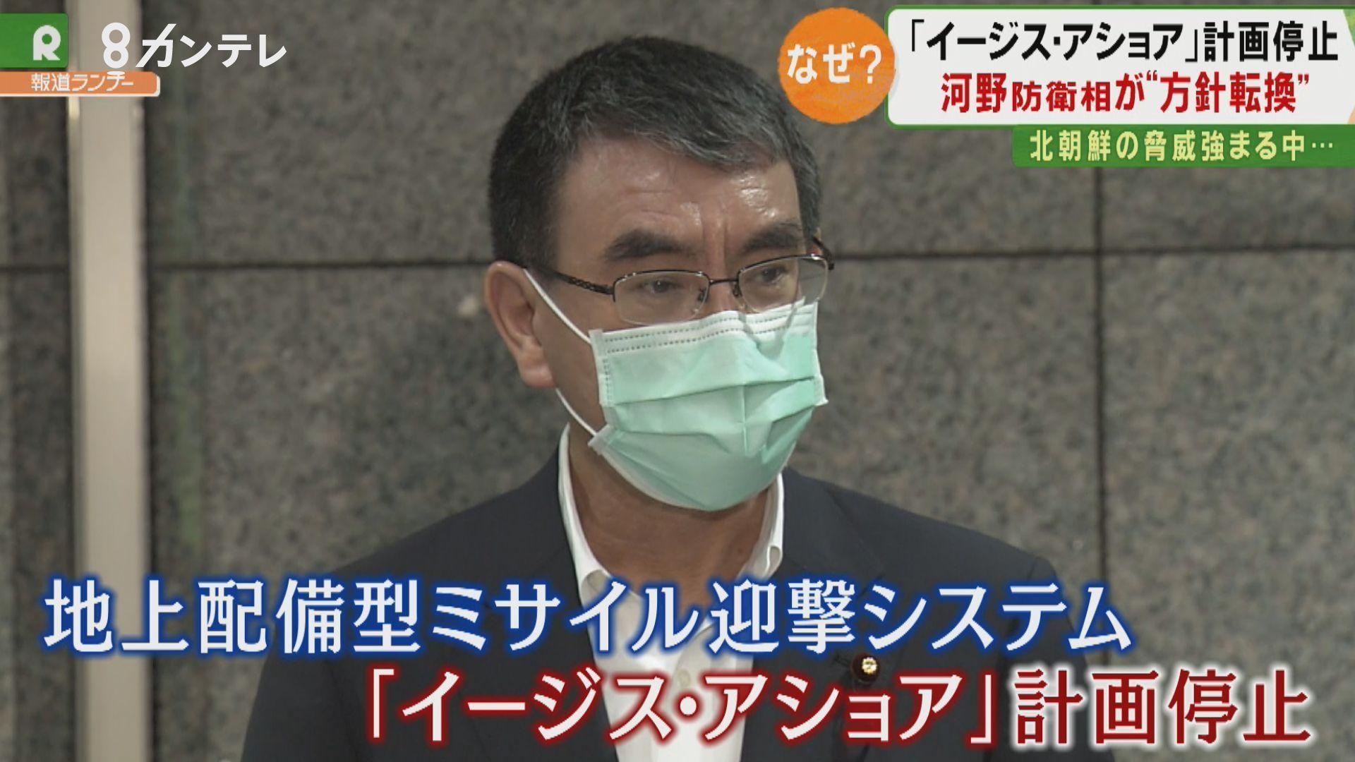 【解説】「イージス・アショア」配備計画停止で問われる『ニッポンのミサイル防衛』(関西テレビ)