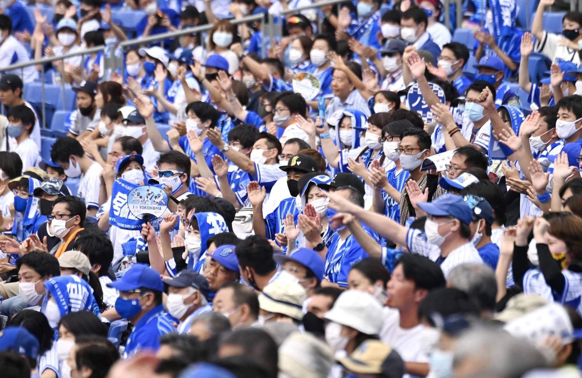 BayStars fans watch their team take on the GIants on Saturday at Yokohama Stadium. | KYODO