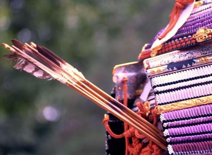 Costume de samuraï, détail.