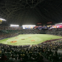 Over 17,000 fans attended Game 3 of the Japan Series at Fukuoka's PayPay Dome on Tuesday. | KYODO