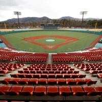 Australia has withdrawn from qualifying for the six-team baseball tournament at the Tokyo Olympics, which will be hosted in part at Fukushima Azuma Baseball Stadium. | REUTERS