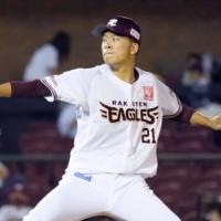 Rakuten's Takahisa Hayakawa pitches against Orix on Tuesday in Sendai.   KYODO